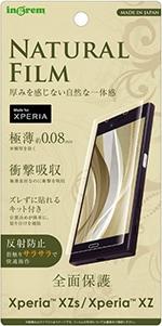 Xperia XZs/Xperia XZ 液晶保護フィルム TPU 反射防止 フルカバー 耐衝撃 薄型 IN-RXZSFT/WZUH