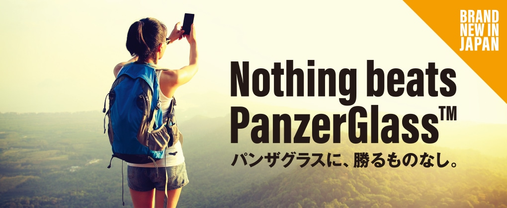 """BRAND NEW IN JAPAN"" Nothing beats PanzerGlass パンザグラスに、勝るものなし。"