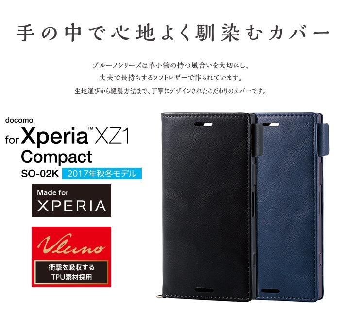 0d68a5c7cc Xperia XZ1 Compact用ソフトレザーカバー/磁石付 ネイビー PD ...