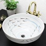 手描きメダカ絵 手洗い鉢