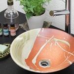 あかつきソリ型 手洗い鉢