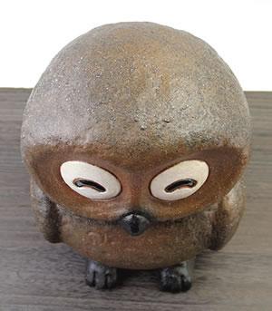 しがらきやきふくろう 陶器フクロウ 信楽焼梟