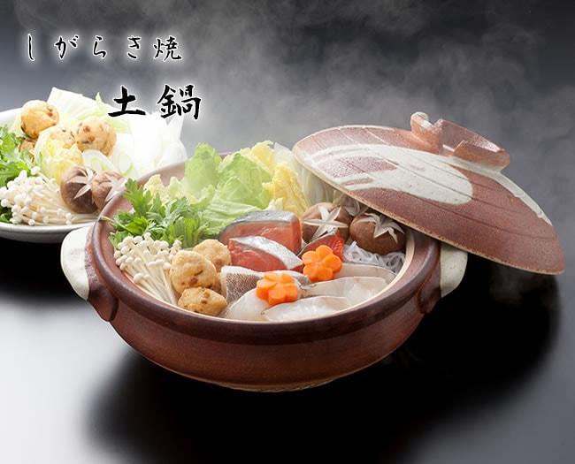 陶器の土鍋