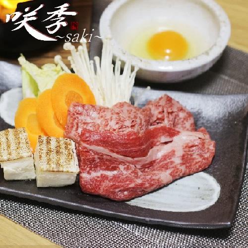 咲季〜saki〜長角皿