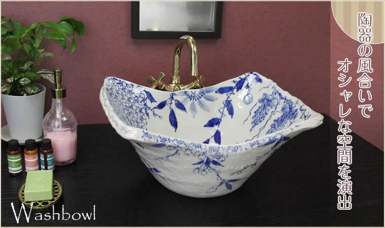 信楽焼 手洗い鉢