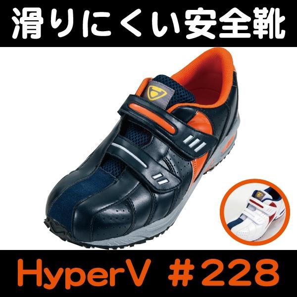 HyperV #228
