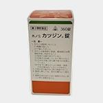 ホノミ漢方 カツジン錠 360錠