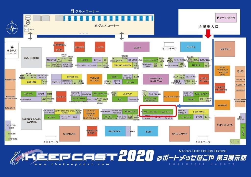 KeepCast2020_MAP