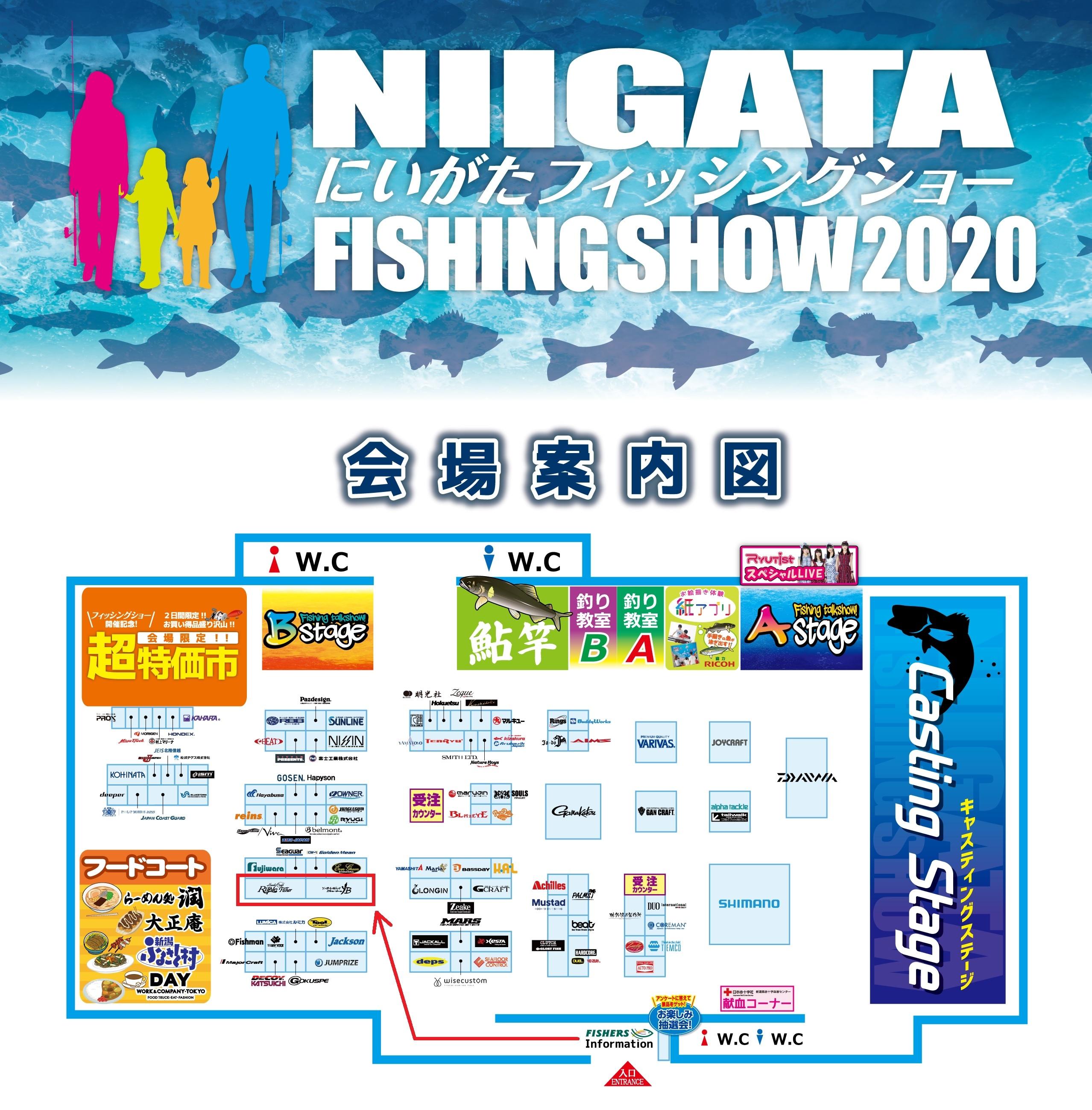 NIIGATA_FS2020_MAP