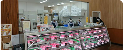 山垣畜産 伊丹店