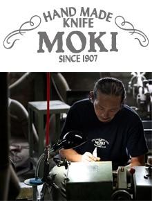 Moki Knife モキナイフ