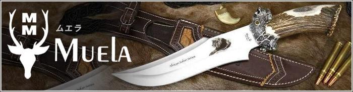 ムエラ muela ナイフ knife