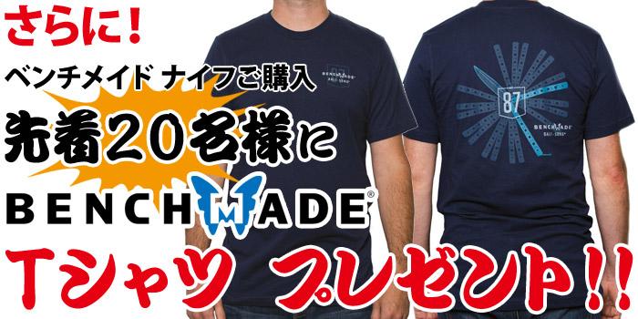 ベンチメイド シャツ