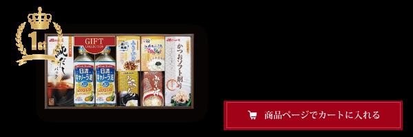 香典金額10000円1位