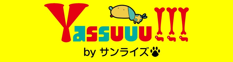 オンリーワン プリントサービス Yassuuu!!!