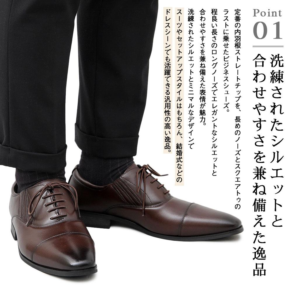 ビジネスシューズ メンズ 軽量 合皮 革靴 カジュアルシューズ 黒 茶色 雨 ドレス クールビズ レースアップシューズ フォーマル 紳士靴 ブランド  ブラック ダークブラウン おしゃれ おすすめ オフィスカジュアル PU レザー 履きやすい 履き心地,ファッションライフ