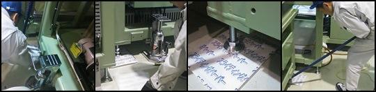 作業用マット 工具置き インパクト置き 内装工事 作業現場 床養生マット