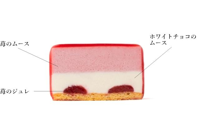 苺のムース断面