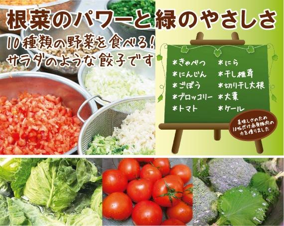 野菜の味わい、香りを大切に