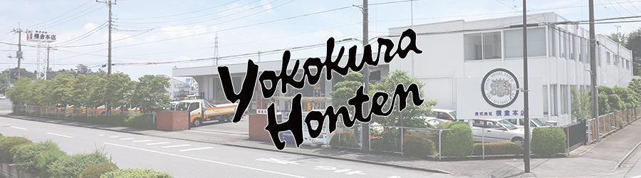 Yokokura Honten