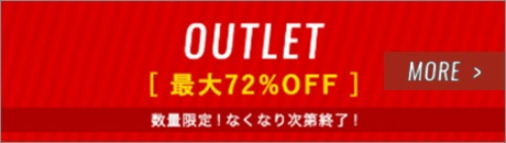 bn_outlet