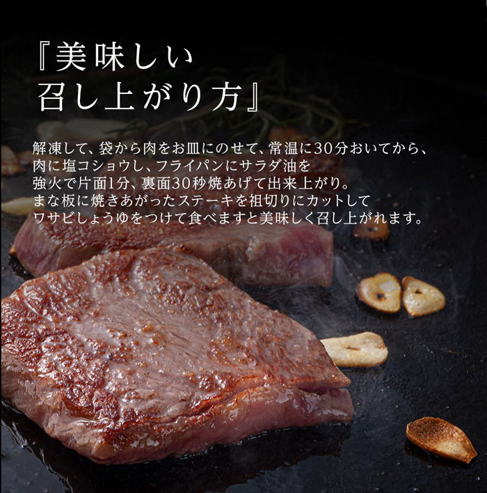 旭人 和牛ステーキ