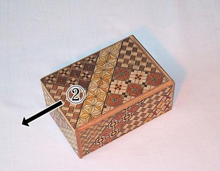 秘密箱 2回目