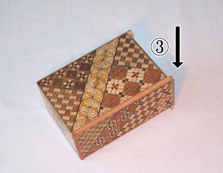 秘密箱 3回目