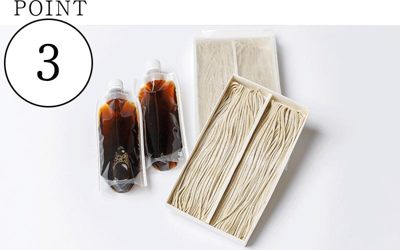 瞬そば+鴨汁そば麹漬けセット(鴨汁そば4食)