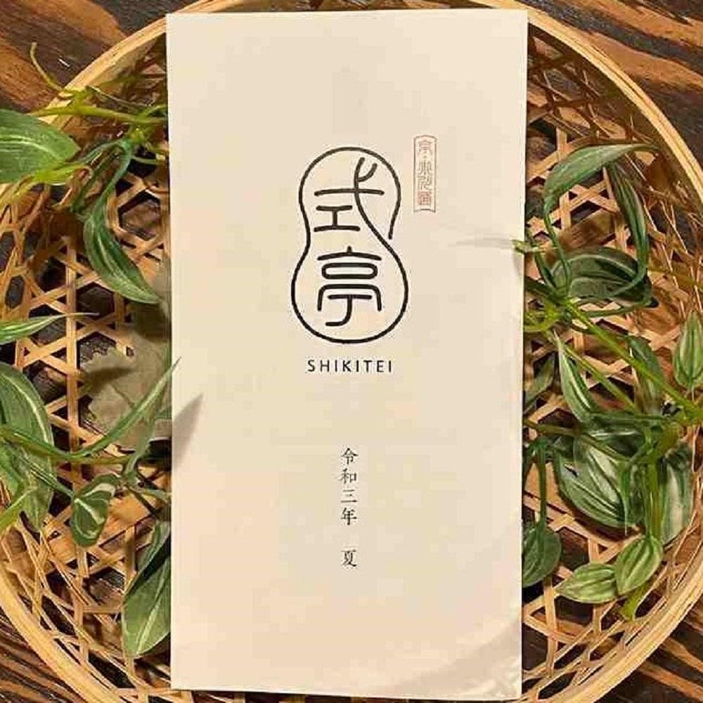 「式亭 令和3年夏カタログ」掲載