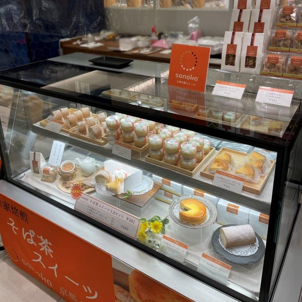 「京都伊勢丹」地下1階洋菓子プロモーション催事出店