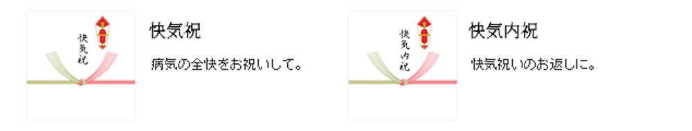 紅白結びきり(5本)