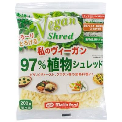[冷蔵]ヴィーガンシュレッドチーズ