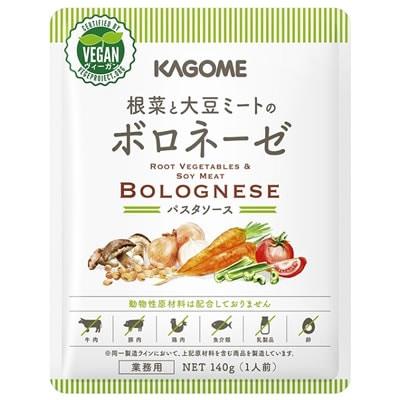 根菜と大豆ミートのヴィーガンボロネーゼ