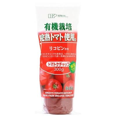 有機栽培完熟トマト使用 トマトケチャップ