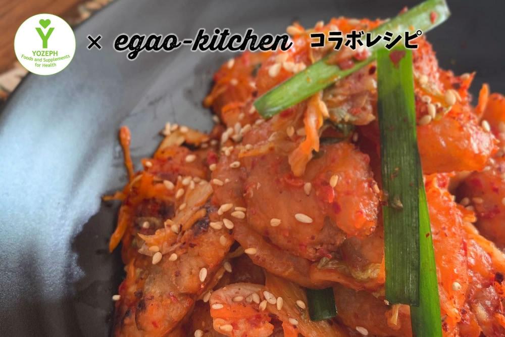 大豆ミートのキムチ炒め