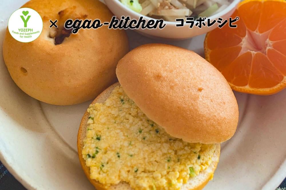 【ヨーゼフクッキング】卵不使用!卵マヨサラダ