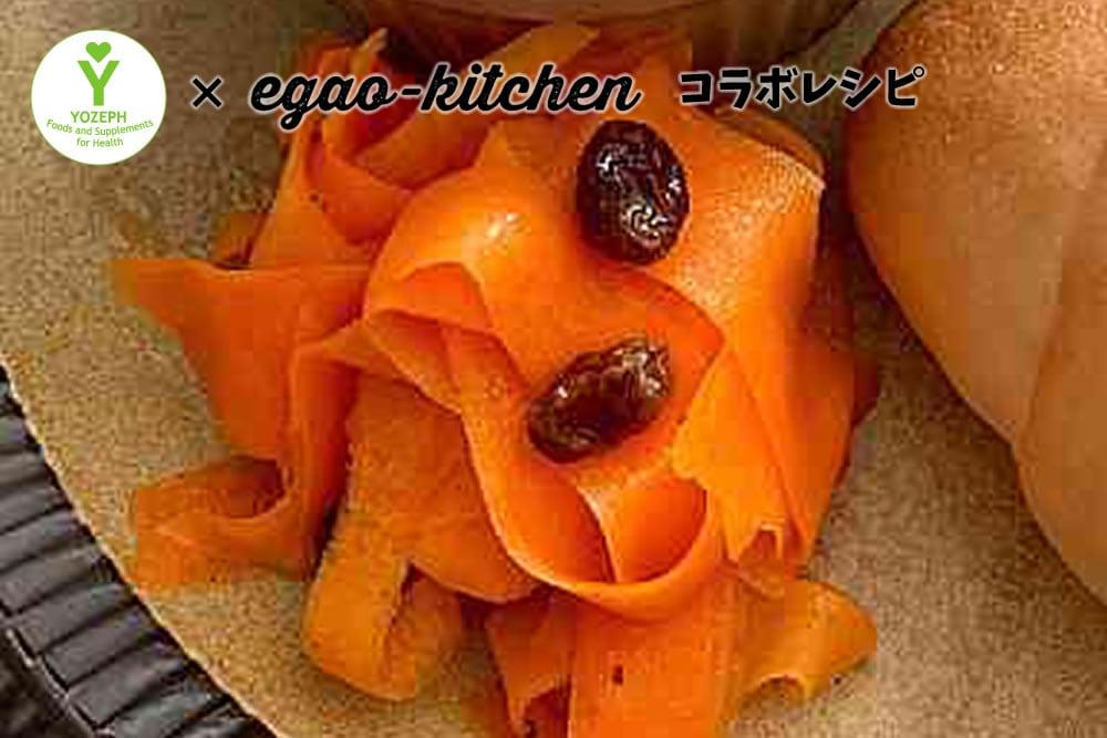 【ヨーゼフクッキング】簡単調理!キャロットラペ