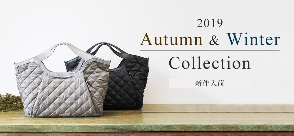 2019AWCOLLECTION
