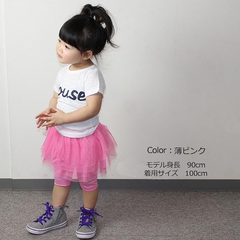 キッズダンス衣装のチュチュスカート、着用イメージ1