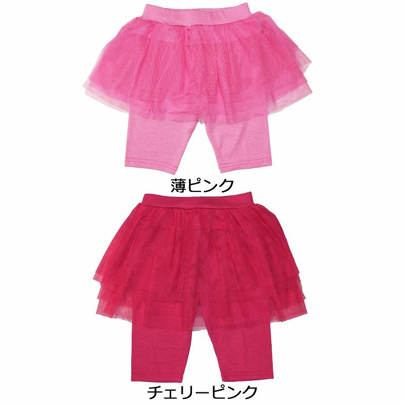 キッズダンス衣装のチュチュスカート、ピンク、濃いピンク