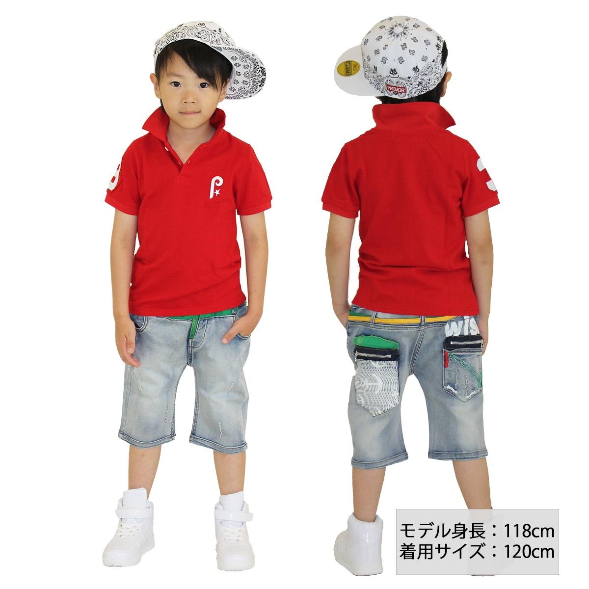 男の子 着用イメージ