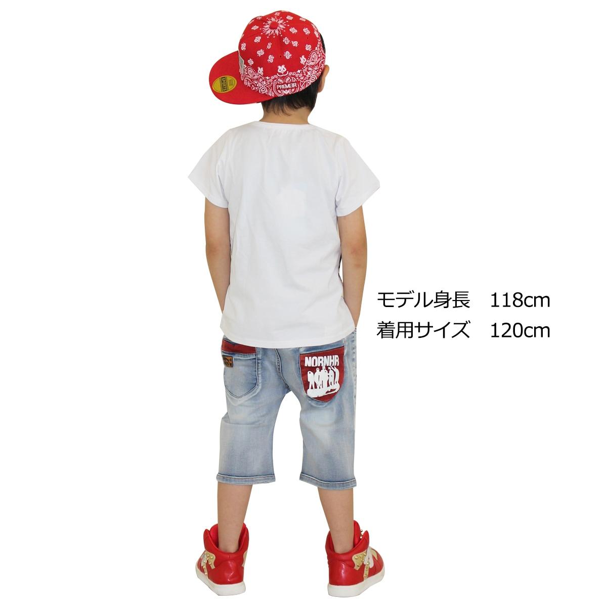 男の子着用画像