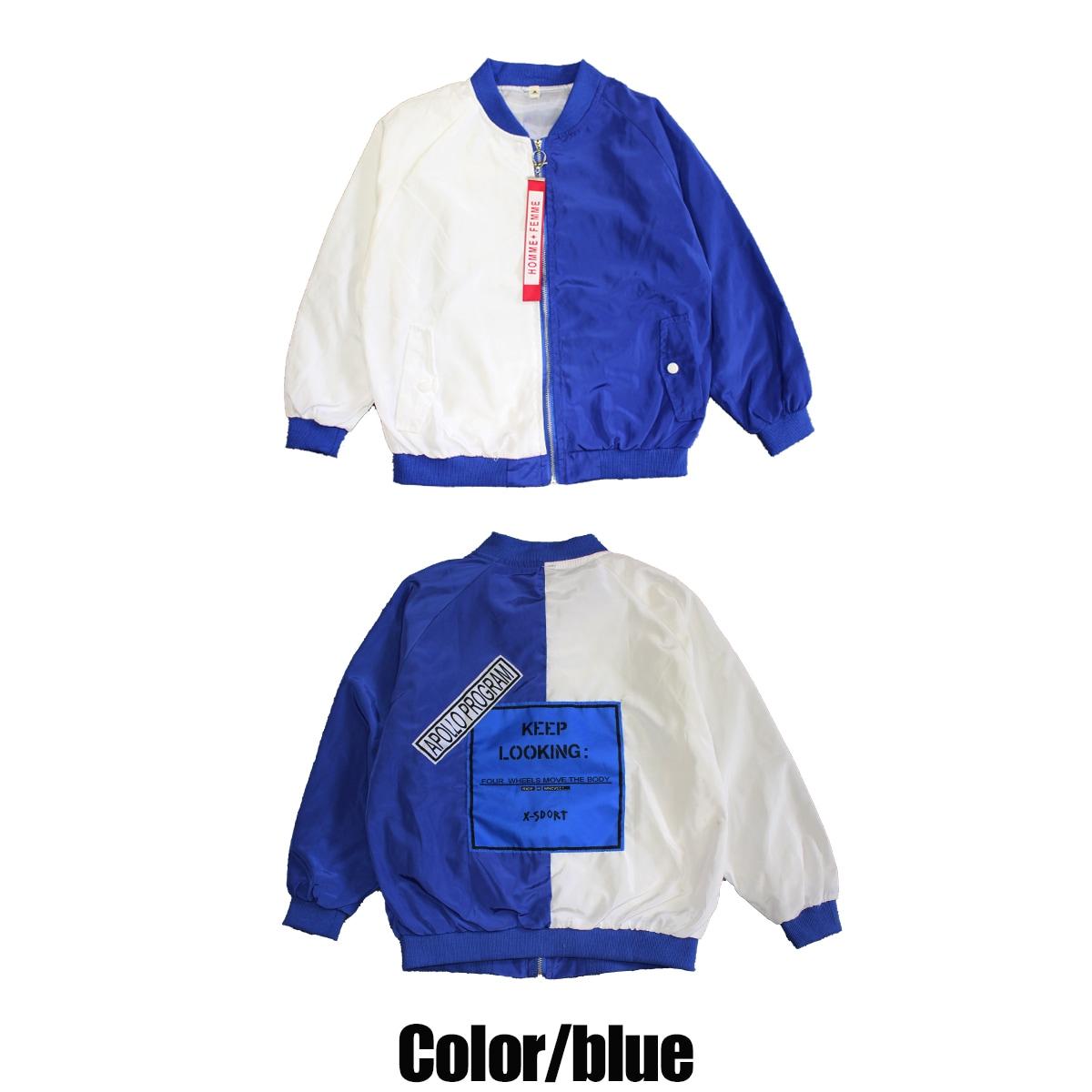 【ブルー/青】×【ホワイト/白】