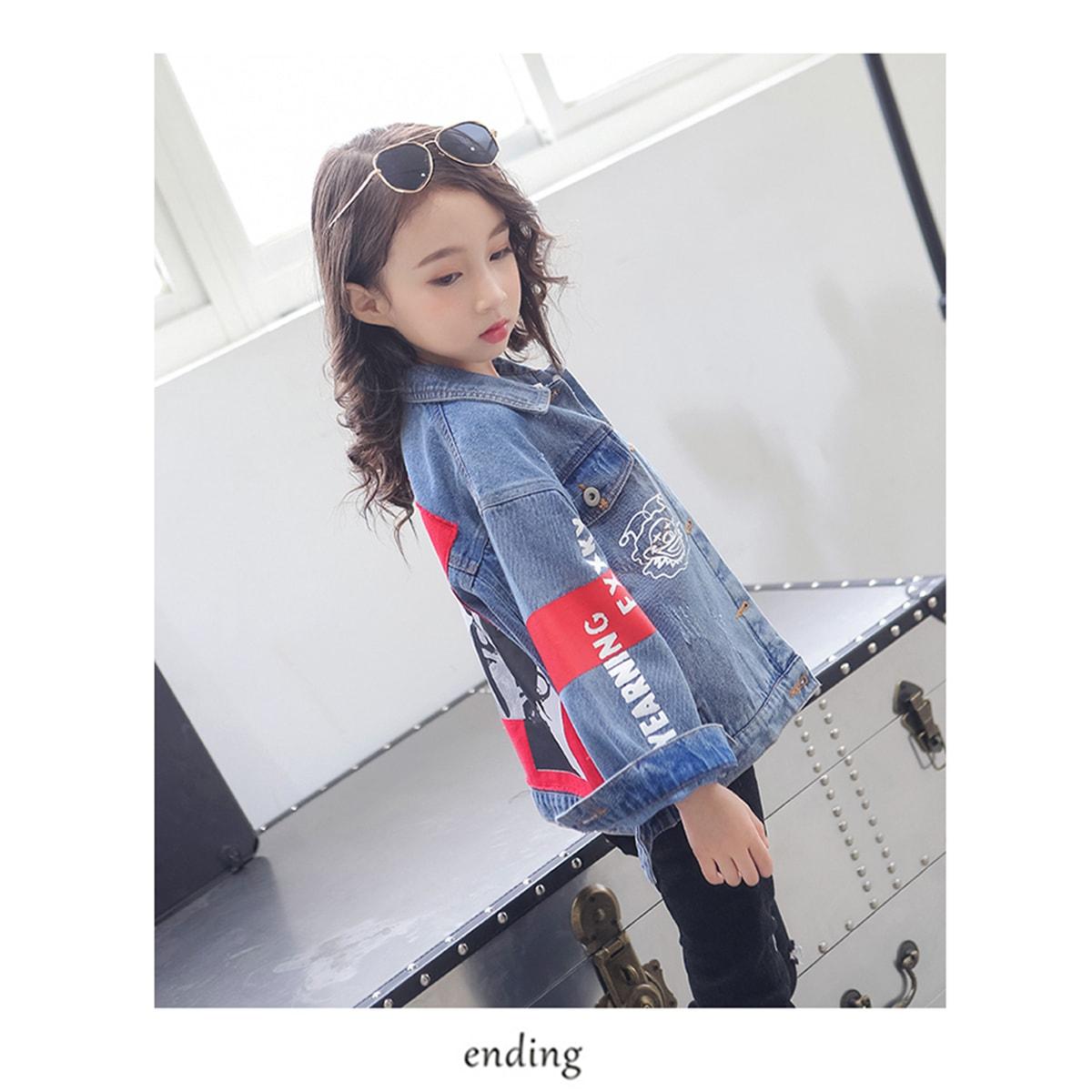 女の子着用イメージ サイド