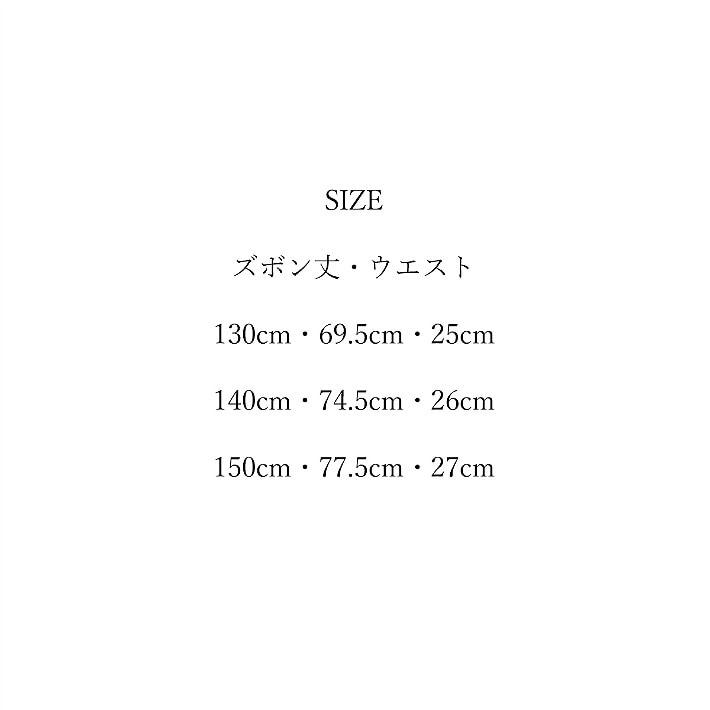 子供服 キッズダンス衣装 女の子 ヒップホップ レギンス 10分丈レギンス レギンスパンツ サイドライン 130� 140� 150�