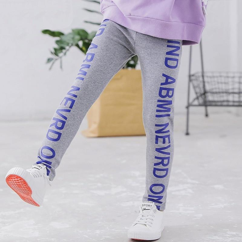 キッズダンス衣装のサイドロゴのレギンス、着用イメージ4