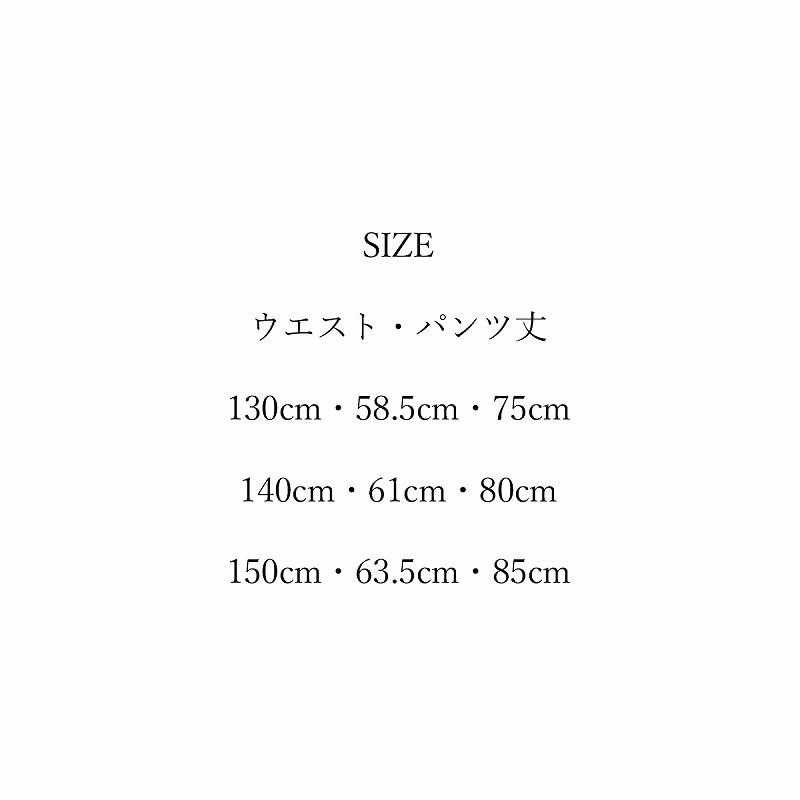 キッズダンス衣装のサイドロゴのレギンス、サイズ