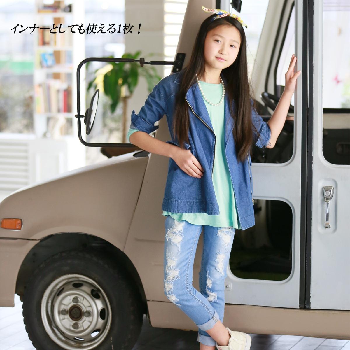 バックリボン トップスを使用したコーディネート 女の子着用イメージ