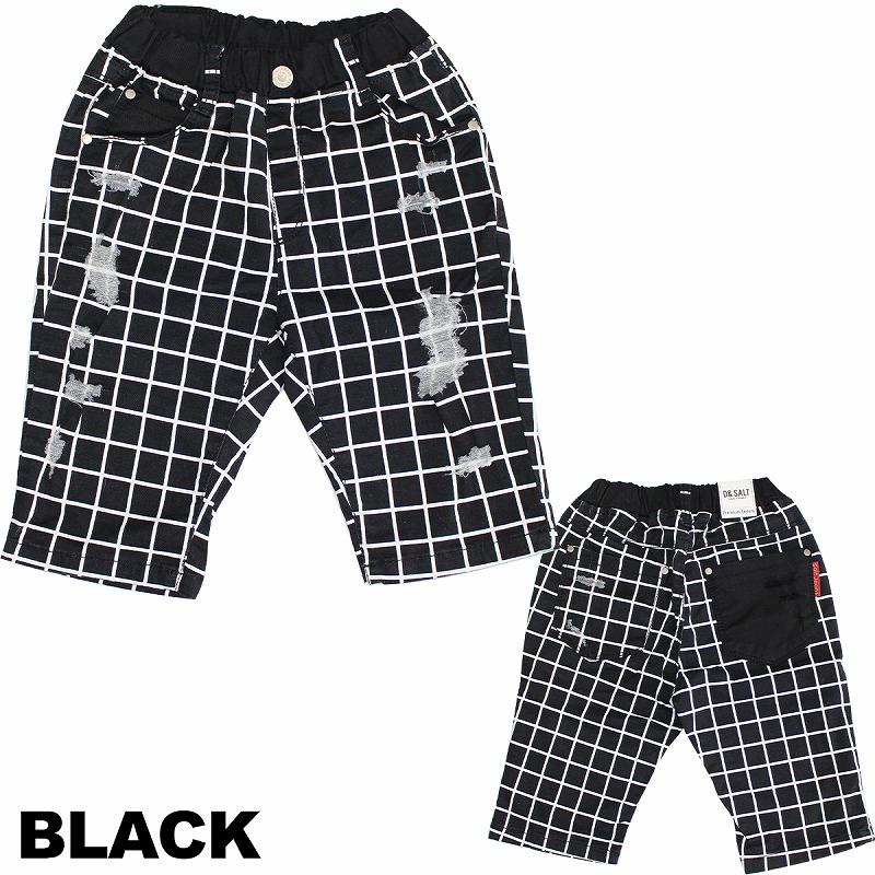 カラー【ブラック】
